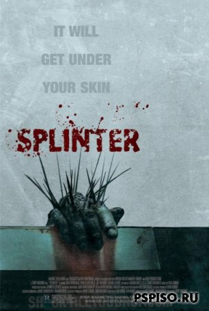 Заноза / Splinter (2008/DVDRIP)