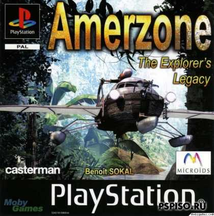 Amerzone: The Explorer's Legacy [PSX][RUS]