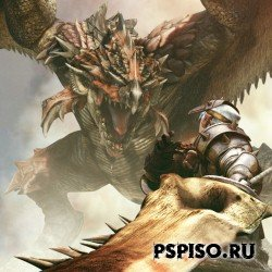 правда о MONSTER HUNTER FREEDOM UNITE