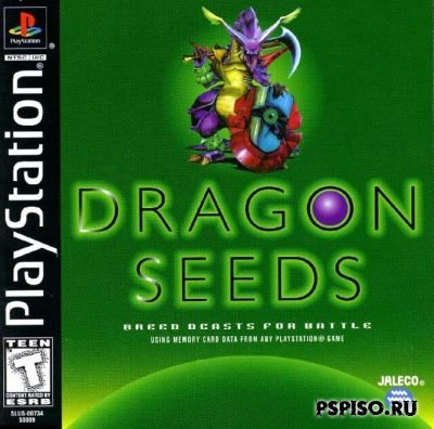 Dragon Seeds [PSX-PSP]