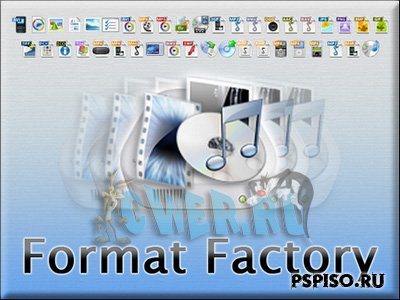 Format Factory 1.85
