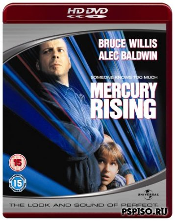 Меркурий в опасности / Mercury Rising [HDRip]