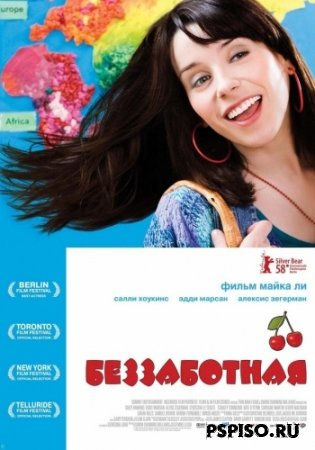 Беззаботная / Happy-Go-Lucky (2008/DVDRIP)