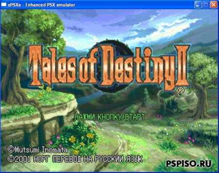Tales of Destiny II (Rus) (PSX)