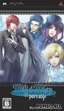Will O Wisp Portable (JPN)