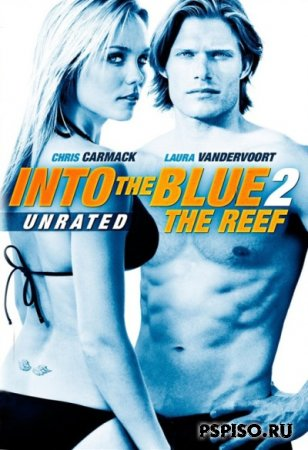 ����� ���������� � ���! 2 / Into the Blue 2: The Reef (2009/DVDRIP)