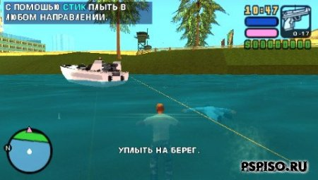 Grand Theft Auto: Vice City Stories RUS - ���������,  ��������,  ���������,  ����.