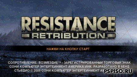 Resistance: Retribution - Rus