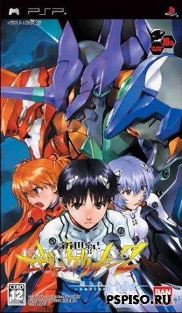 Neon Genesis Evangelion: Tsukurareshi Sekai - Another Cases