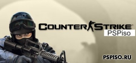 Counter Strike: portable 0.8