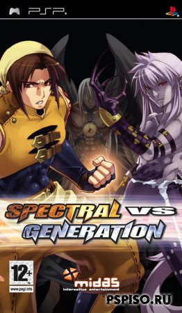 Spectral vs. Generation [RIP]