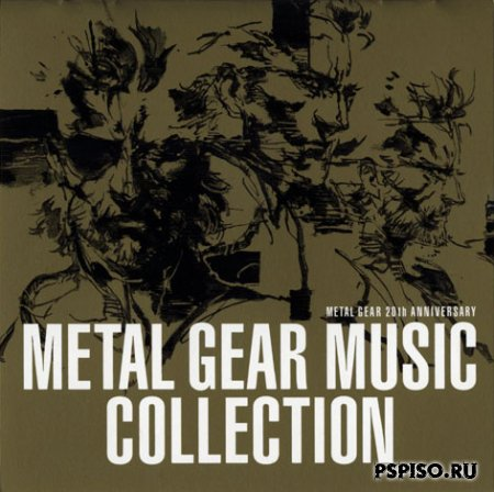 Metal Gear Solid OST
