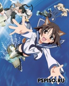 ��������� ������ / Strike Witches