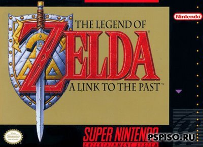 Legend of Zelda, The - A Link to the Past SNES(rus)