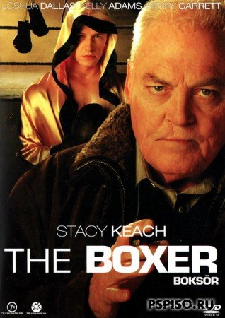 ������ / The Boxer