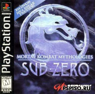 Mortal Kombat Mythologies PSX