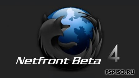 Netfront Internet Browser Beta 4