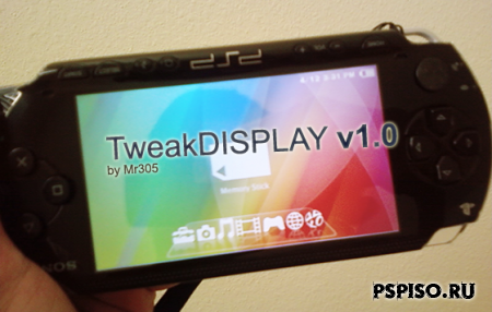 Tweak DISPLAY v1.0.1151