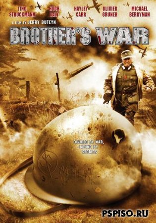 Война братьев / Brother's War (2009) [DVDRip]
