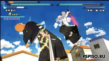 Bleach: Heat The Soul 6 [PSP][FULL][JPN]