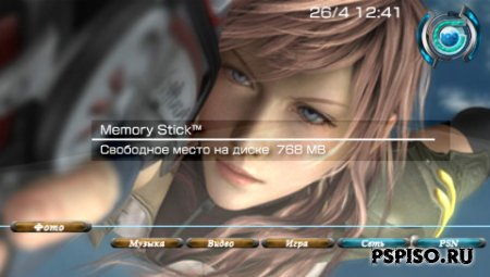 Final Fantasy XIII Lighting  CTF для 5.00 M33