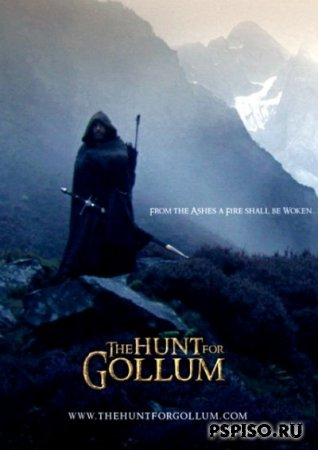 ����� �� �������� / The Hunt for Gollum (2009)