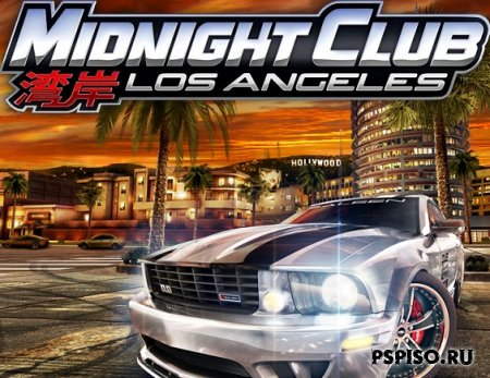 Midnight Club L.A. Remix OST