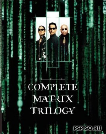 Матрица - Трилогия / The complete Matrix Trilogy