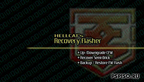 RECOVERY 1.50 PSP TÉLÉCHARGER