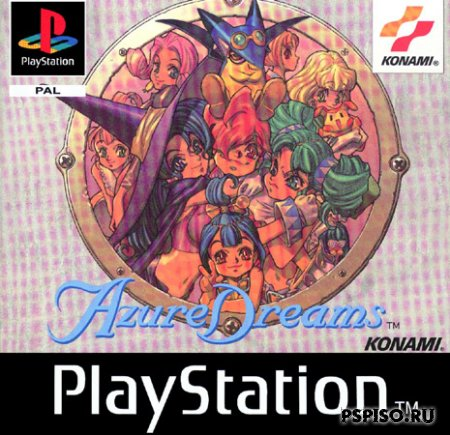 Azure Dreams [PSX][ENG]