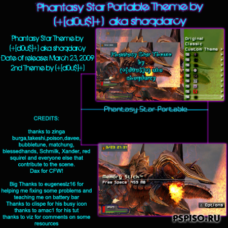 [CTF/5.00] Phantasy Star Portable