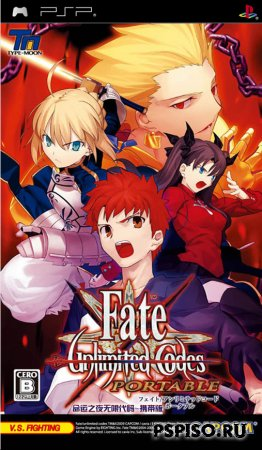 Fate/Unlimited Codes Portable - JPN