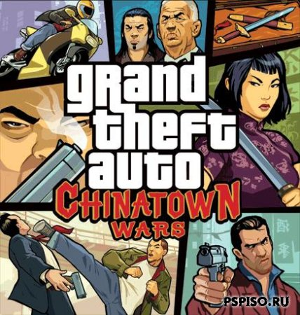 Gta China town wars ������ ���� ������ �� psp