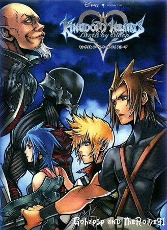 Kingdom Hearts Birth By Sleep уже скоро?