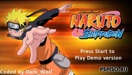 Naruto Target Practice Demo [Homebrew