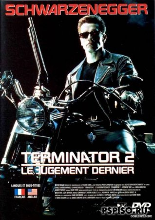 ���������� 2: ������ ���� / Terminator 2: Judgment Day[��������� ������ /  Extended Special Edition]