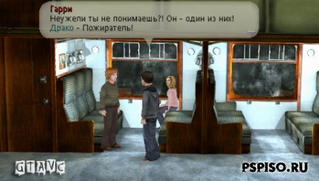 Harry Potter and the Half-Blood Prince - RUS - игры для psp скачать, psp 3008, темы для psp, скачать psp.