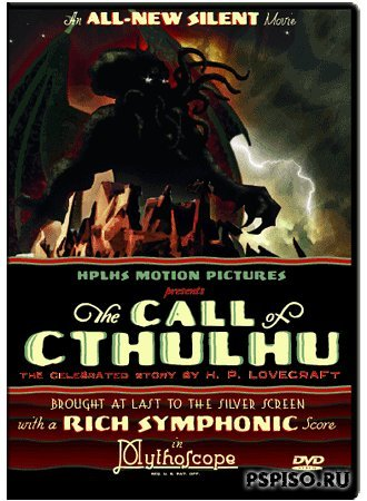Зов Ктулху / The Call of Cthulhu (Эндрю Леман / Andrew Leman)