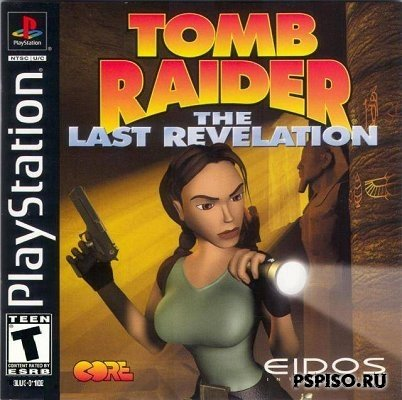 Tomb Raider Full Collection