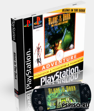Alone in the Dark FULL collections