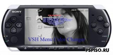 VSH Menu Color Changer