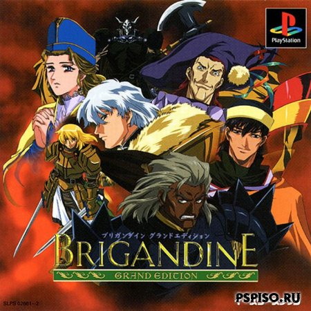 Brigandine - Legend of Forsena [Rus]