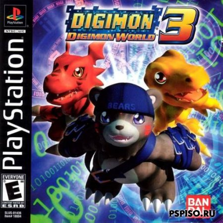 Digimon Word 3
