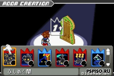 Kingdom Hearts – Chains of Memories (GBA)