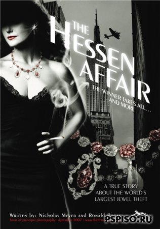 Дело Хессена / The Hessen affair (2009) DVDRip