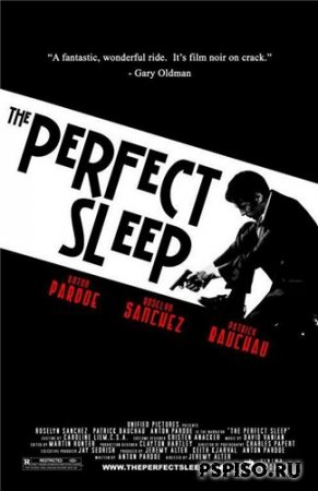 Прекрасный сон / The Perfect Sleep