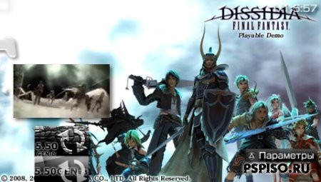 DISSIDIA: Final Fantasy [ENG] [DEMO]