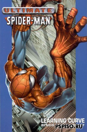 Ultimate Spider-Man(rus)