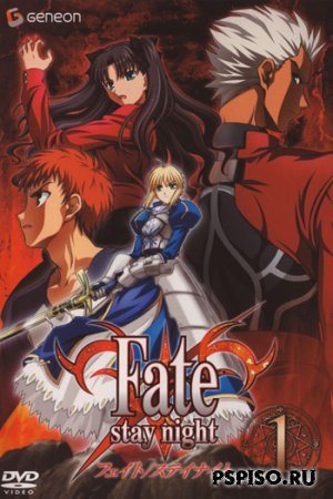 ������: ���� ������� / Fate/Stay Night / フェイト/ステイナイト [2006] DVDRip