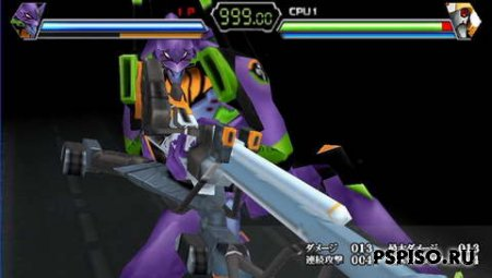Shinseiki Evangelion: Battle Orchestra Portable - JPN